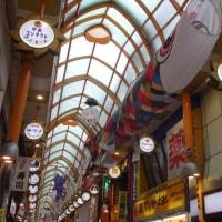 中野サンモール商店街振興組合