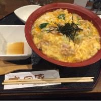 成田屋 親子丼