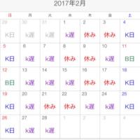 川越 美容室 kitaro ディープ グレイ カラー