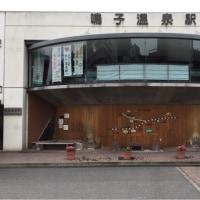 【東鳴子温泉郷プロジェクト】湯治宿体験