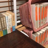 本日は、船橋村図書館に午前中こもりました。
