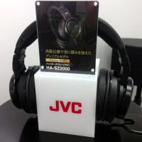 Ͽ�����줿���ζ��֤��������إåɥե��� - HA-SZ2000/1000 JVC���å� #livebeat