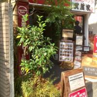 隠れ家的珈琲店見っけ!〜NOBLE COFFEE ROASTERS(横浜・日吉)〜