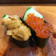 加ま川寿司その1