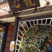 上海蟹も終了① 中山路・心龍では、大きめの物であろうが2500円/杯でした。