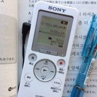 ラジオ語学講座を録音するなら