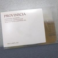 PROVINSCIA プロバンシア