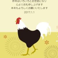 新年おめでとうございます❤
