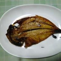 アジの開き焼き魚でした