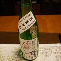 お酒の戴き物「澤姫」