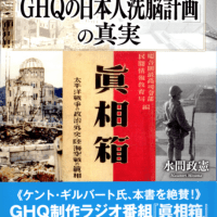 GHQが、日本で新聞・ラジオの検閲を開始。