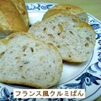 パン3種焼きました♪
