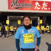 マリンマラソンに出場しました。