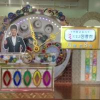 テレビ朝日♪
