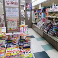 文房具併売の書店
