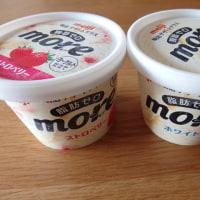 脂肪ゼロの美味しいアイス「more ストロベリー/more ホワイト」
