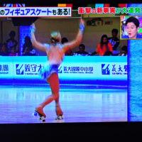 6/24 有吉君 ○ × ローラースケートで3回転