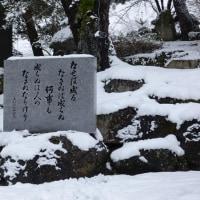 米沢 上杉神社