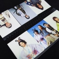 au 『2017年三太郎の暦』カレンダー