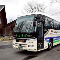 低公害バス運行開始!!