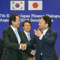 日韓通貨スワップ協定が再開