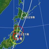 またもや台風 列島上陸 2016-8-22^23am