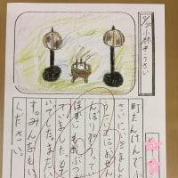 絵日記をかいてくれてありがとう!!