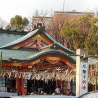 吹田市の片山神社に初詣に出かける