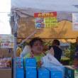今日は、2017 森永製菓鶴見工場納涼祭でした。