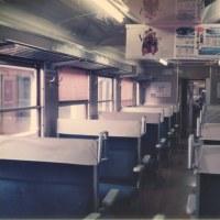 国鉄の普通車の座席はどの色で塗ろうか?