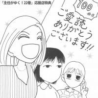 資料室(仮):「たかの宗美」…2016/12/8アップデート