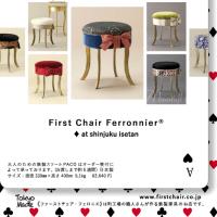 『アリス・イン・ワンダーランド/時間の旅』×First Chair Ferronnier