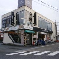 市内 - akkunnpedia