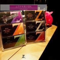 Collecte De Zikzin @collecte_zikzin  さんtwitter 商品券1,000円(紫)が 大好評に付き完売致しました。