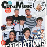 ��OUT of MUSIC vol.39�١�2015ǯ7��29��ȯ�ԡ� �����
