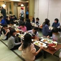 日光移動教室 第2日目  夕食