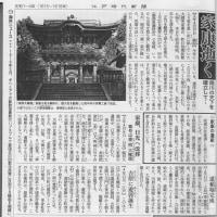 江戸時代新聞NO2(秀忠元和1~4年)