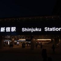新宿駅界隈