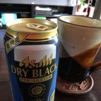 黒ビールその1