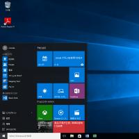 Windows10のEdgeが見当たらない