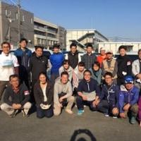 大津町ボランティアセンター+Ⅰ(ぷらす愛)【324日目】