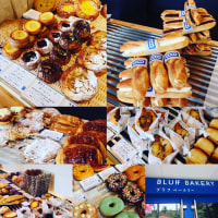 BREAD〜BLUFF BAKERYのパン