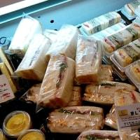 少し歩けば美味しいパン屋があるのね•••石窯パン工房サンメリー東浦和店