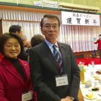 今日は「松葉地域ふるさと協議会」の新春のつどいにおじゃましました。