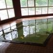 新甲子(しんかし)温泉 みやま荘