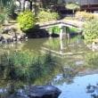 法華寺の名勝庭園