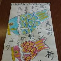 3月16日(2017)の絵手紙の会