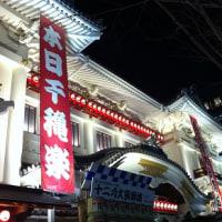 12月の歌舞伎座は三部制!