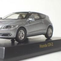 Hondaミニカー コレクション