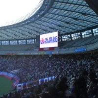 天皇杯、FC東京対カマタマーレ讃岐を見に行きました。とセレッソと浦和・・。